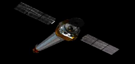 Le télescope Chandra de la NASA observe les rayons X